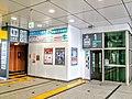 Yashiroda Station WC and 1Horm EV.jpg