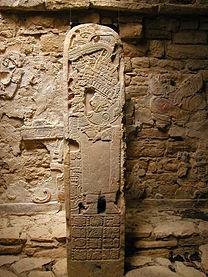 Yaxchilan Stela 35