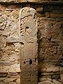 Yaxchilan Stela 35.jpg