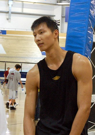Yi Jianlian - Yi during the 2007–08 NBA season.