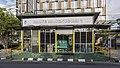 Yogyakarta Indonesia halte-Mangkubumi-1-01.jpg