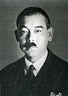 Image result for Yosuke Matsuoka