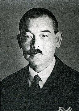 Yohsuke matsuoka1932