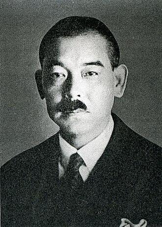 Kantokuen - Yosuke Matsuoka, photographed in 1932