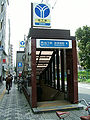 Yokohama-municipal-subway-B15-Bandobashi-station-4-entrance.jpg