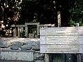 Yoshitaka-Kuki-dou-tsuka 01.JPG