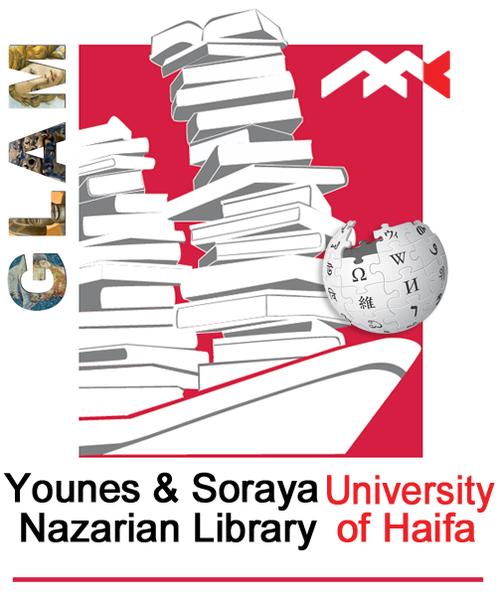 File:Younes & Soraya Nazarian Library logo En.png