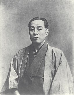 Yukichi Fukuzawa 1891