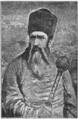 Yurko Shkvarok.Istoriya Ukrajiny-Rusy virshamy-23.png