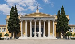 Zappeion main building facade Athens, Greece.jpg