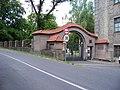 Zbraslav, Bartoňova, brána, zámeckého parku.jpg
