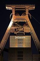 Zeche-Zollverein-Schacht-12-Foerdergeruest-2012.jpg