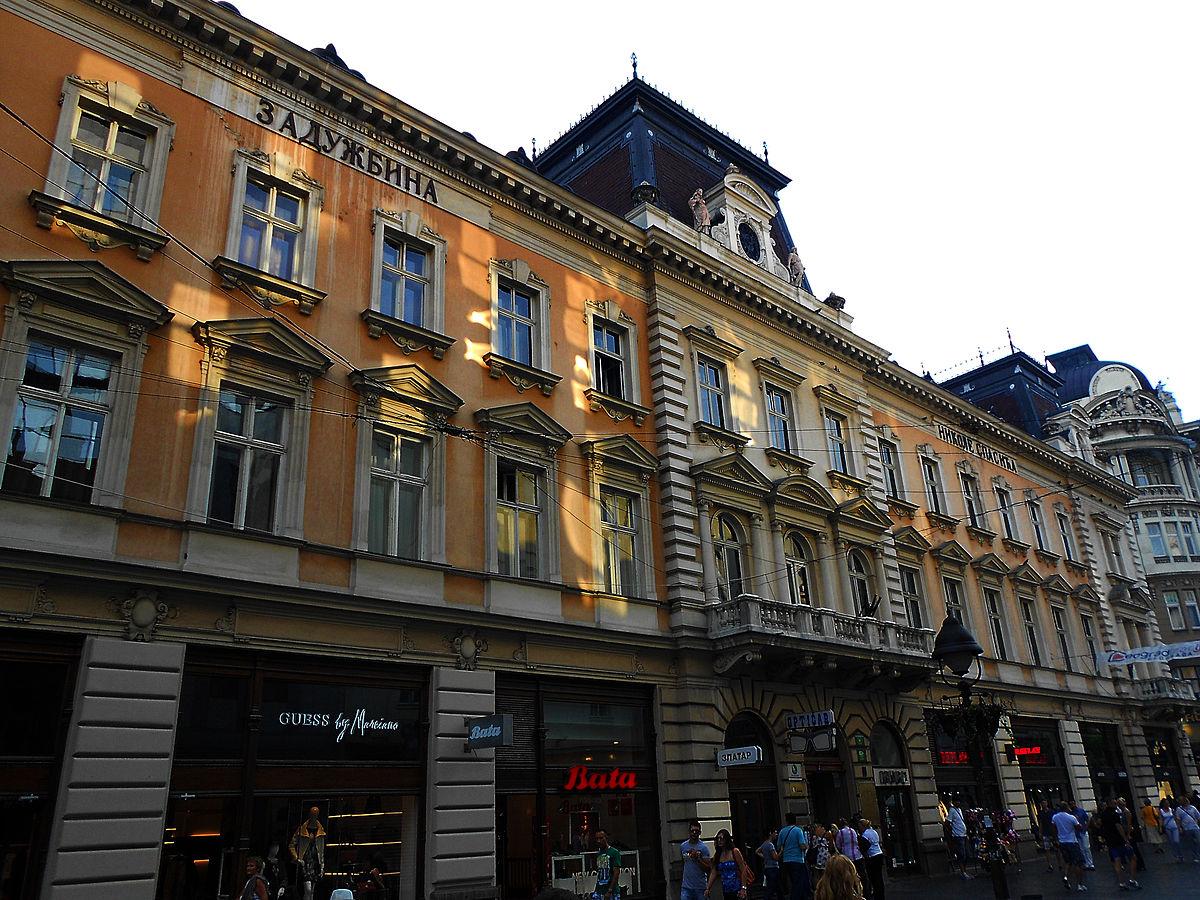 Nikola Spasić Endowment Building In Belgrade Wikipedia