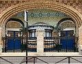 École Rouelle (Paris) - entrée de face.jpg