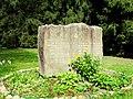 Žalioji giria, holokausto paminklas.JPG