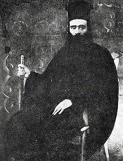 Papa Eftim I Patriarch of the Turkish Orthodox Church