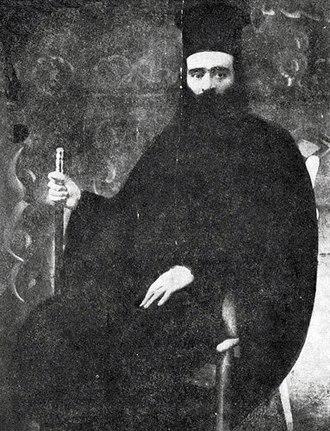 Papa Eftim I - Image: Ευθύμ Καραχισαρίδης