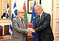 Συνάντηση ΥΠΕΞ Δ. Αβραμόπουλου με Πρέσβη Ηνωμένων Αραβικών Εμιράτων (8189772329).jpg