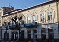 Івано-Франківськ (787) вул. Гетьмана Мазепи, 6.jpg
