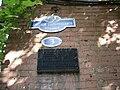 Інформаційна дошка на вулиці Арсенія Тарковського.jpg