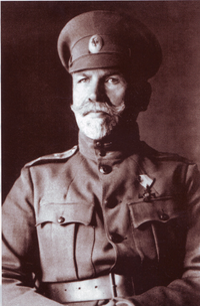 Абрамов Фёдор Фёдорович, г.ш.генерал-лейтенант.PNG