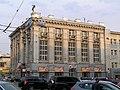 Азовсько-Донський банк, пл. Конституції,18, м.Харків.JPG