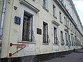 Алексеевское военное училище.jpg