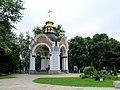 Беседка-часовня источника Михайловского монастыря - panoramio.jpg