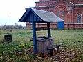 Богоявленская церковь в Советском. Колодец.jpg