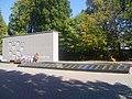 Братская могила в парке на Комсомольской.JPG