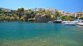 Вид на озеро Вулизмени.jpg
