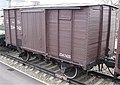 Двухосный крытый товарный вагон № 2-047-426.jpg