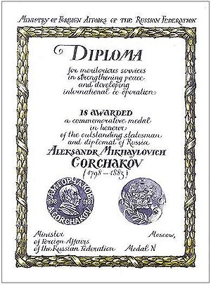 Certificate of the Alexander Gorchakov medal a...