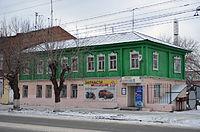 Дом Галямина 2.JPG