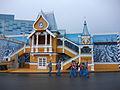 Дом Деда Мороза.JPG