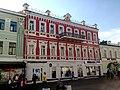 Дом П.В.Каретникова (г. Казань, ул. Баумана) - 1.JPG