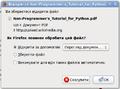 Діалог завантаження файлу.png