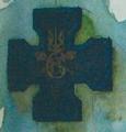 Знак охорони Головного отамана.png