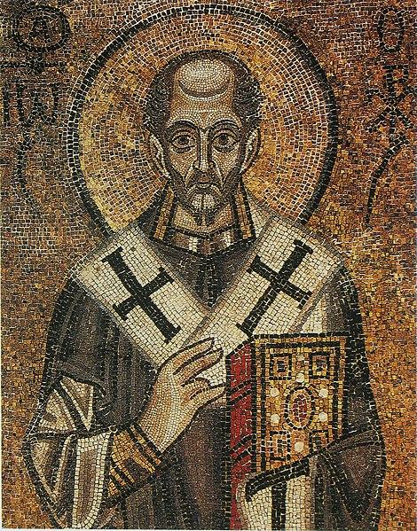 Файл:Иоанн Златоуст Софийский собор 11 век.JPG