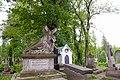 Комплекс пам'яток «Личаківський цвинтар», Вулиця Мечникова, 63.jpg