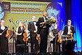 Концерт уральских композиторов.jpg