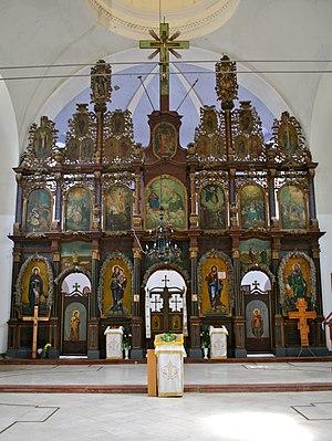 Fenek monastery - Image: Манастир Фенек Иконостас Параскеве