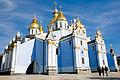Михайлівський собор.jpg