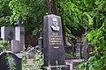 Могила Дергунова О. П., генерал-майора авіації DSC 0346.jpg