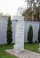Могила почесного громадянина м.Рівне Л.П.Дозорцевої.JPG