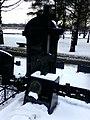 Могила поэта Олега Шестинского.jpg