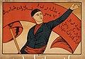 Молодёжь Востока! Становитесь под красное знамя организации молодых коммунистов.jpg