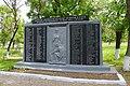 Місто Нова Одеса, Пам'ятний знак на честь воїнів-земляків загиблих в роки ВВВ.jpg
