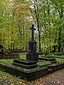 Новодевичье кладбище. Могила Посьет.jpg