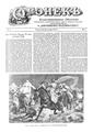 Огонек 1903-03.pdf